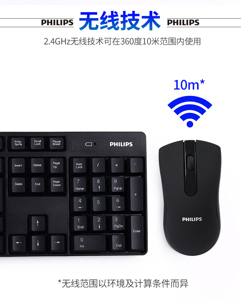 Bộ bàn phím + chuột Đôi bàn phím và con chuột vô tuyến của Philips đặt sổ tay trên màn hình nền nhà,