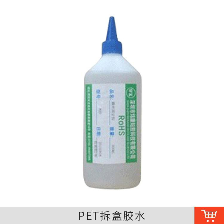 WEIKANG Keo dán tổng hợp Cung cấp không làm trắng định vị nhanh PET giải nén keo dán nhựa PVC keo tr