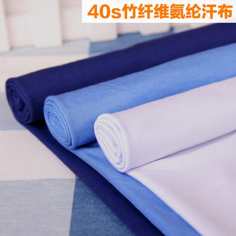 HAIQINYUAN Vải Jersey Áo thun bằng sợi tre 40s 40s + 30D Vải sợi tre thoải mái và đẹp nhiều màu tùy