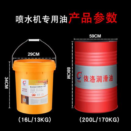 Dầu bôi trơn công nghiệp Máy phun nước gốc chính hãng máy dệt dầu đặc biệt L-CKC150 # 220 # 320 máy