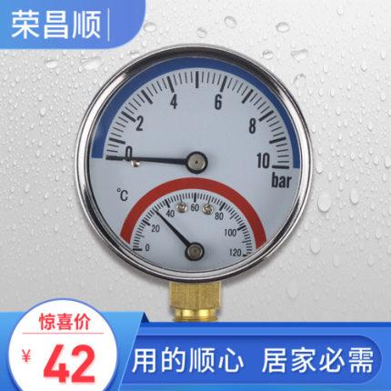 Honeywell  Đồng hồ chuyên dùng Đồng hồ đo áp suất nhiệt sàn Đồng hồ đo áp suất nước địa nhiệt Đồng h