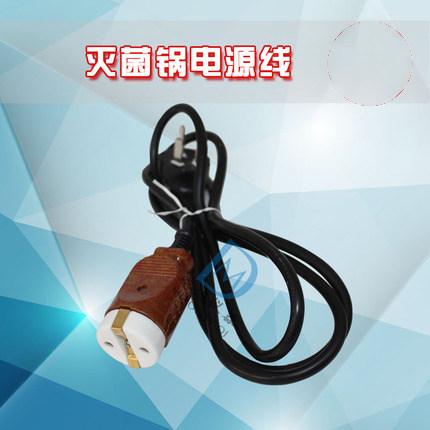 Honeywell  Đồng hồ chuyên dùng Nồi hấp thép không gỉ đặc biệt dây điện Chiết Giang Xinfeng nồi hấp (