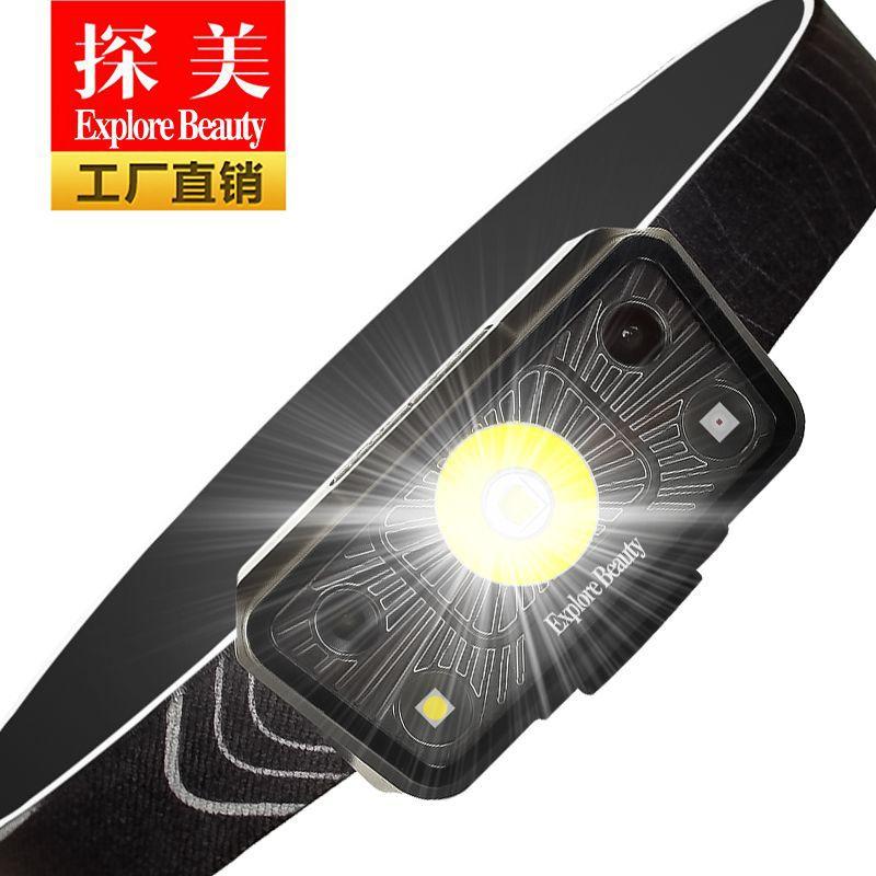 TANMEI Đèn điện, đèn sạc Tanmei mới USB sạc mạnh đèn pha LED chống nước cảm ứng chạy đèn pha xuyên b
