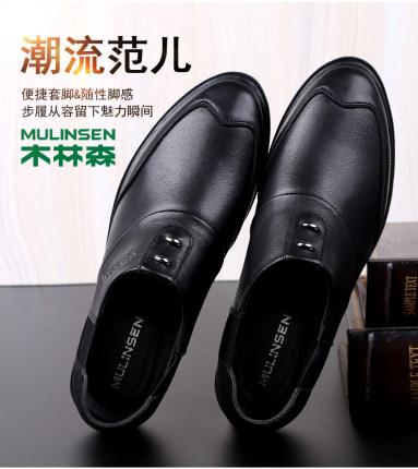 Mulin Sen Giày mọi đế thấp Mulin Sen giày nam chính hãng mùa xuân mới mềm da mềm đế giày lái xe màu