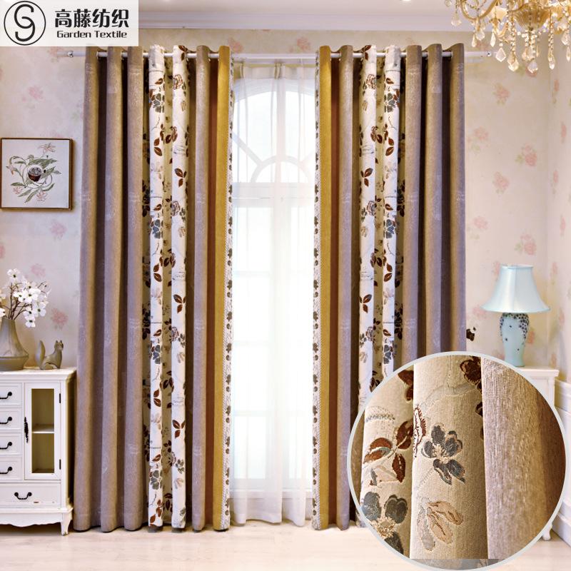 GAOTENG Vải rèm cửa Nhà máy trực tiếp cashmere jacquard khâu liền mạch rèm phòng khách phòng ngủ màn