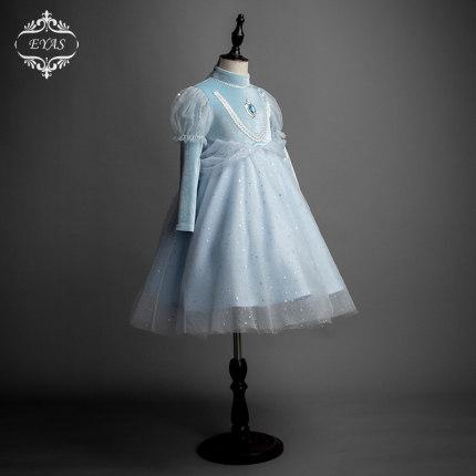 EYAS Girls Trang phục dạ hôi trẻ em Dress Frozen 2 Aisha Princess Dress Plus Velvet thickening Baby