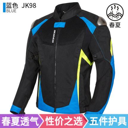 Saiyu Trang phục xe đạp đi xe máy phù hợp với bộ đồ mùa thu và mùa đông ấm áp đua xe máy quần áo chu