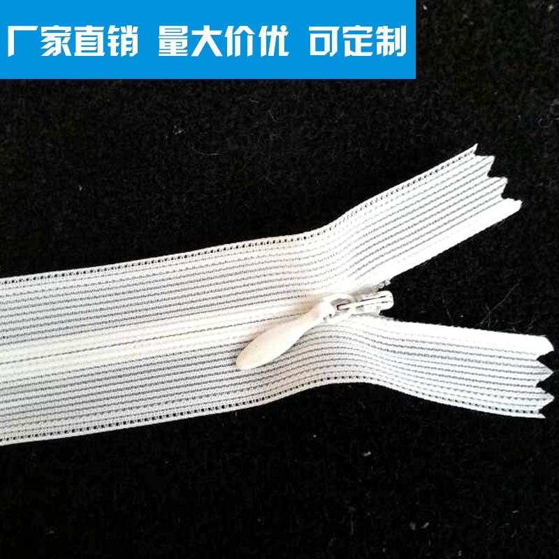 KKB Dây kéo Nylon Nhà sản xuất dây kéo vô hình số 3 nylon đảm bảo chất lượng