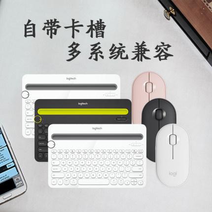 Bộ bàn phím + chuột Name=Duyệt Chuột Comment=Chuột Comment=Chuột Comment