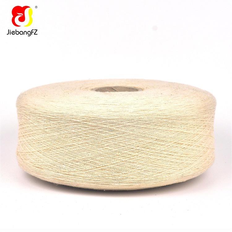 JIEBANG Sợi dệt Chuyên sản xuất sợi bông tái chế sáng màu