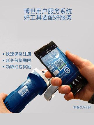 Bosch   Dụng cụ bằng điện  Máy khoan cầm tay mới của Bosch Máy khoan tác động GSB570 búa điện nhỏ đa