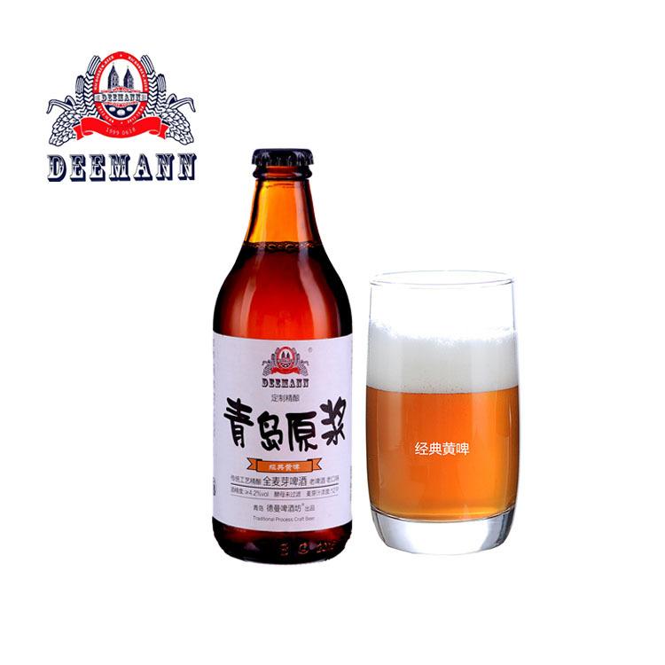 DEEMANN NLSX bia Bia Deman Craft Thanh Đảo Puree Bia vàng cổ điển Wort 12 độ 12 chai