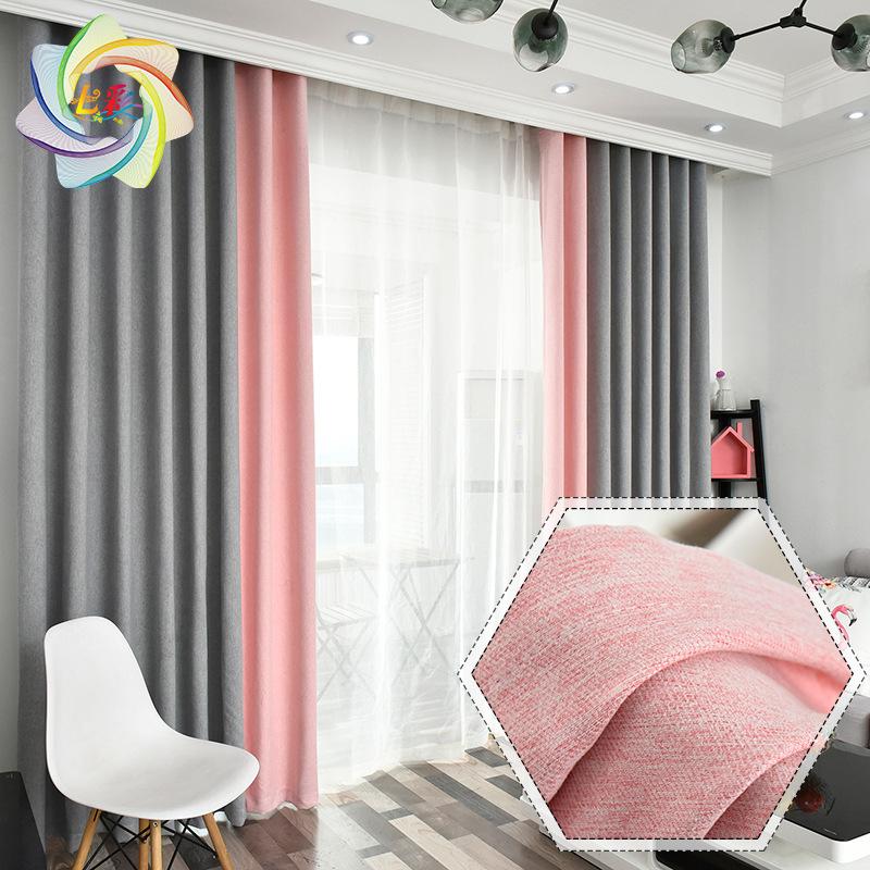 QICAI Vải rèm cửa Hiện đại tối giản rắn màu rèm vải khâu nhiều màu tùy chọn bóng phòng khách phòng n