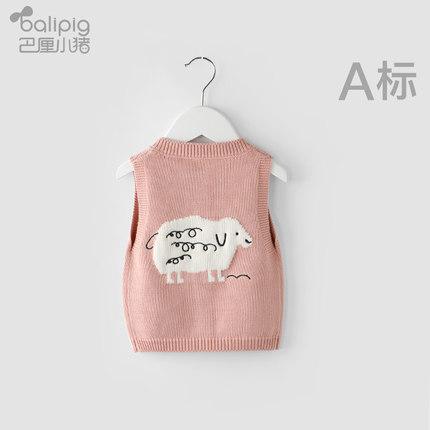 BALIPIG  Áo ba lỗ  / Áo hai dây trẻ em  Áo vest cho bé mùa xuân và mùa thu mặc áo len trẻ em mùa thu