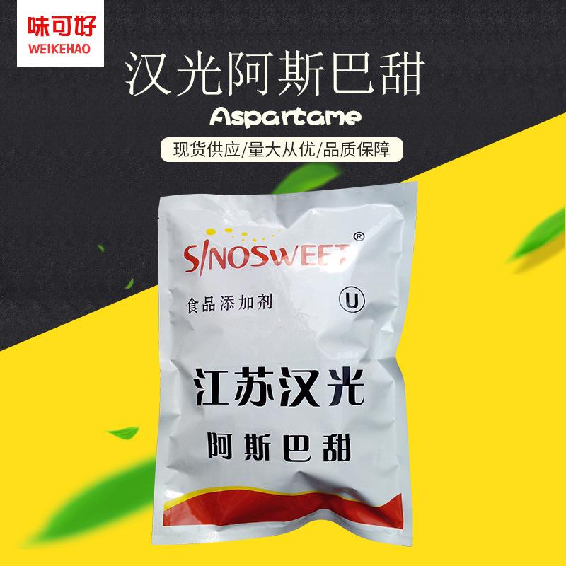 Hanguang Chất phụ gia thực phẩm Aspartame Độ ngọt cao Tinh khiết Low Calorie Hanguang Aspartame Cung