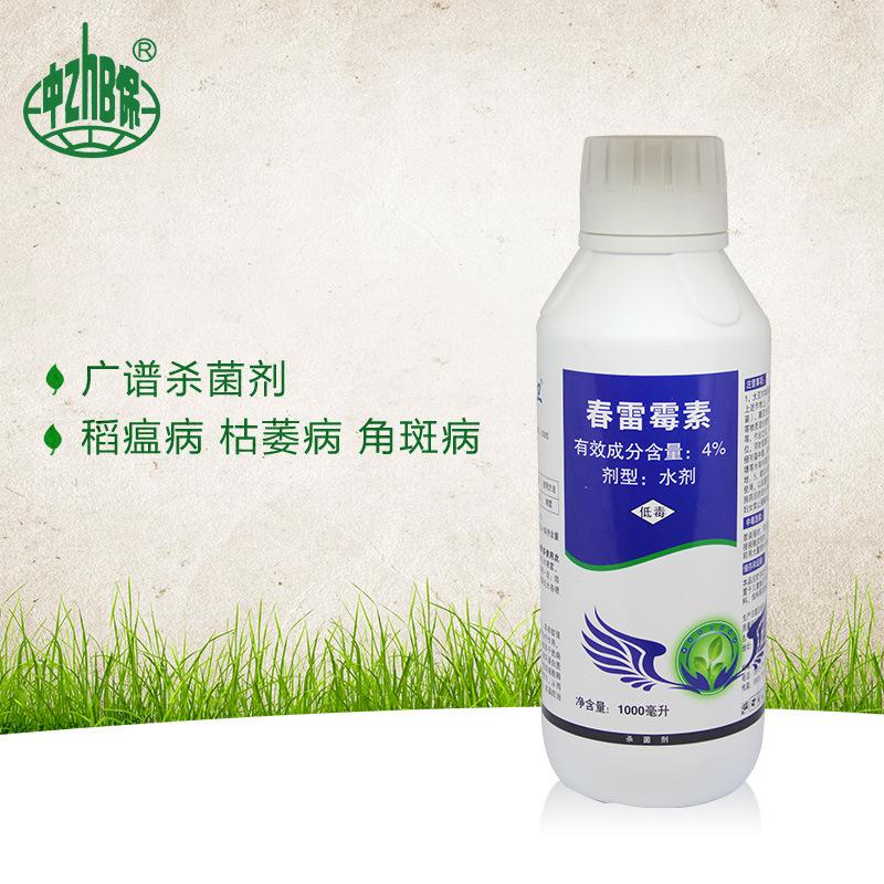 Thuốc trừ sâu diệt nấm 4% cloramphenicol .