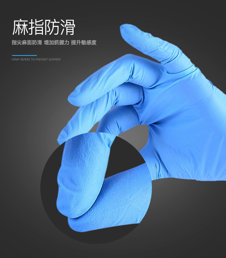 Găng tay bảo hộ Yingke disposable gloves latex wear-resistant thickened NBR PVC rubber household pro