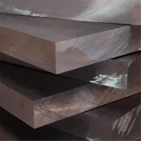 Thị trường sắt thép Thép khuôn P20H chất lượng cao Baosteel nhà sản xuất P20H khuôn nhựa thép P20h B