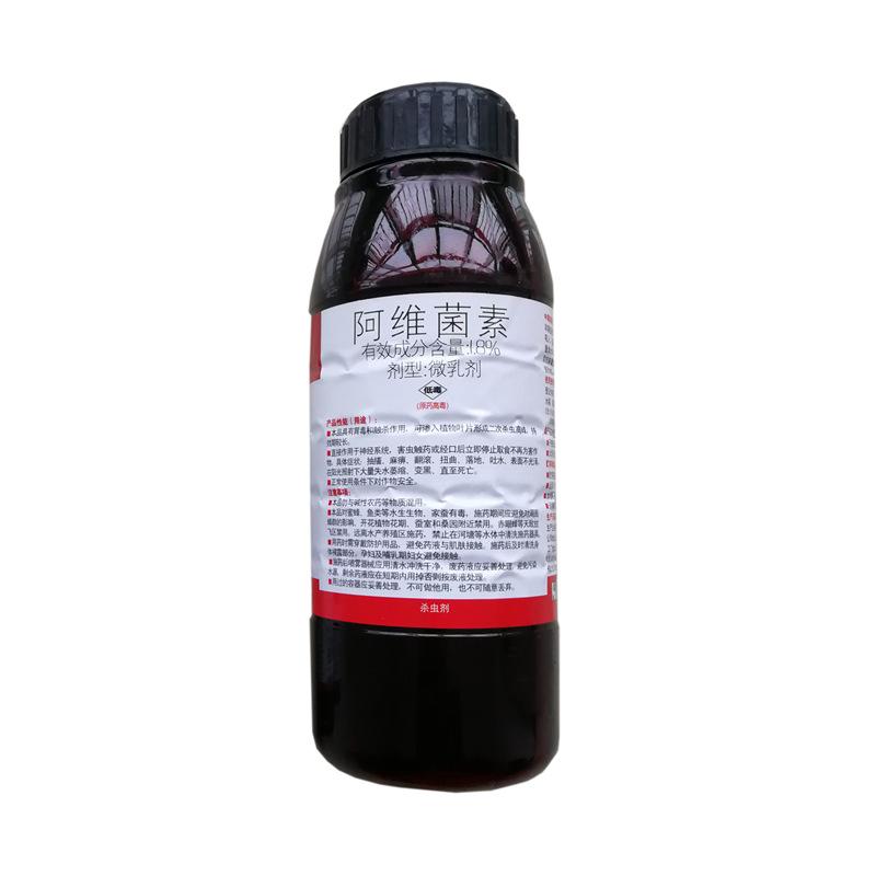TOUPI NLSX Thuốc trừ sâu Transdermal Avermectin Cây ăn quả Hoa Rau Rệp Red Spider Rice Rice Rice Thu