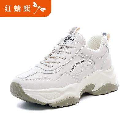 giày bánh mì / giày Platform Giày chuồn chuồn đỏ dành cho phụ nữ 2020 Giày trắng mới Giày nữ mùa xuâ