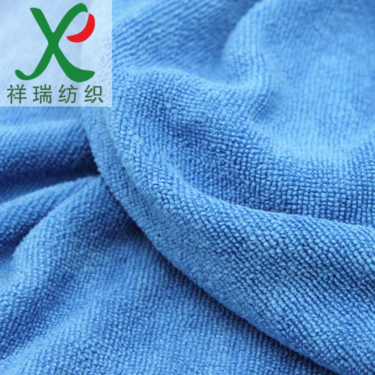 Vải khăn lông Khăn vải 3M ngọc trai Khăn sợi thủy tinh dệt kim sợi nhỏ thấm khăn polyester và khăn n