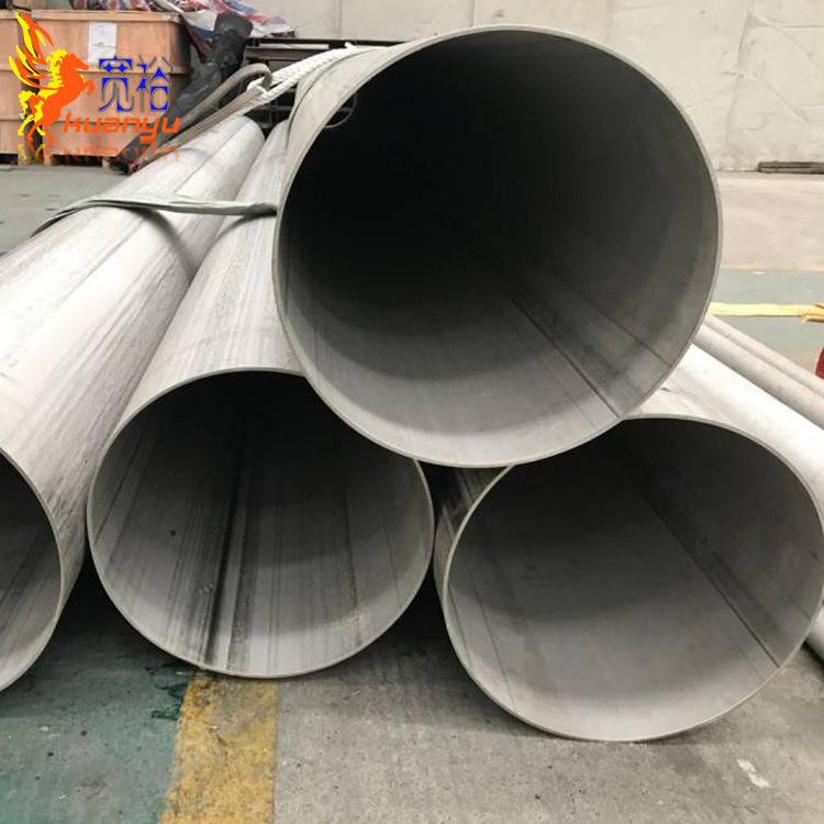 Thị trường sắt thép DN325 tường mỏng đường kính lớn bằng thép không gỉ