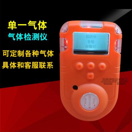 Thiết bị dò khí gây cháy nổ Zhongan phát hiện khí cháy xách tay chống cháy nổ, phát hiện nổ, khí tự