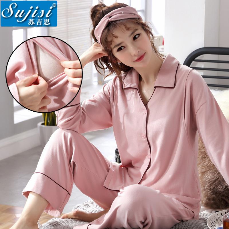 SUJISI Đồ ngủ Quần áo cotton hạn chế Mùa xuân và mùa thu trước khi sinh và sau khi ra ngoài cho con