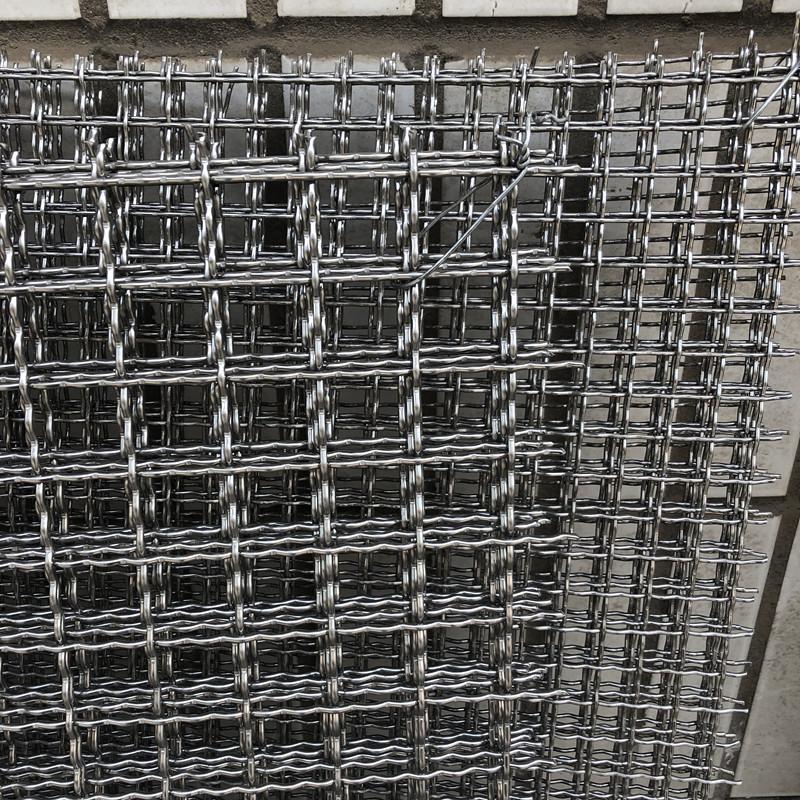 LONGJIE Lưới kim loại Nhà máy trực tiếp dệt màn hình inox