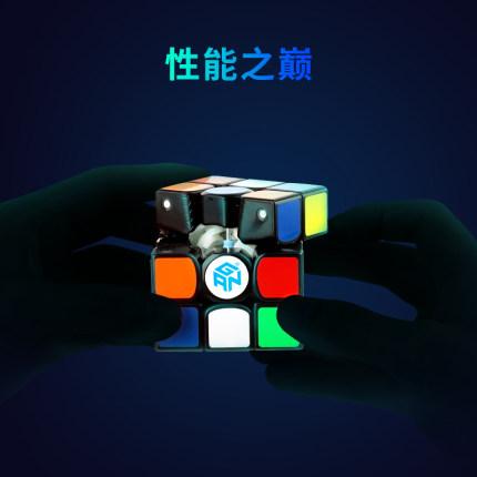 gan Đồ chơi luyện trí thông minh  Trò chơi chuyên nghiệp đầy đủ khối lập phương thứ ba của GAN356X d