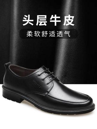 YEARCON Giày da Giày da nam Yier Khang da nam thời trang Hàn Quốc mùa đông da mềm mềm đế dưới trung