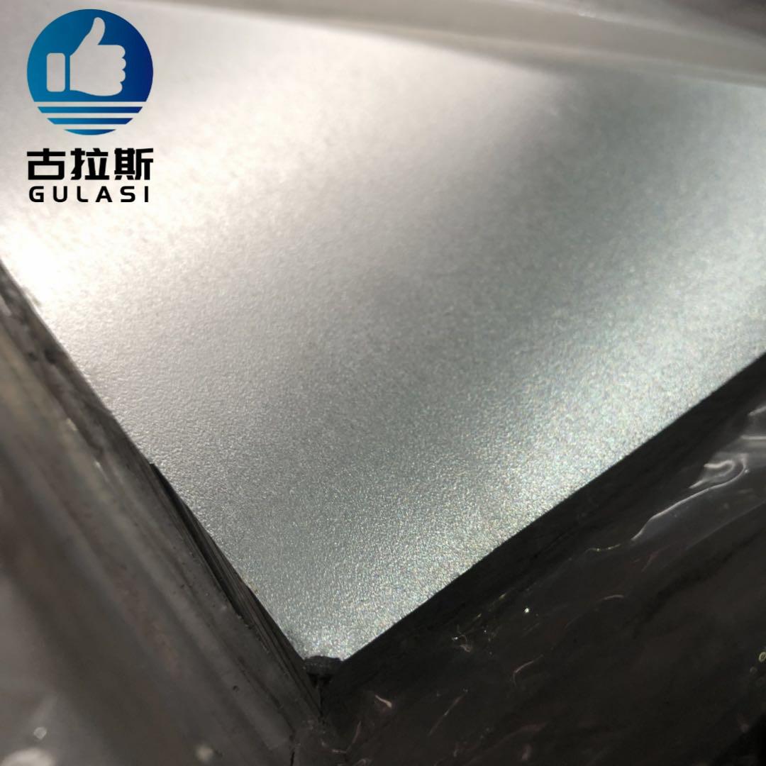 NLSX Nhôm Gulas bán nóng 6061 tấm nhôm 3003 nhôm chống gỉ nhôm hàng không 7075 tấm nhôm dày thêm 505