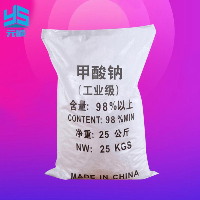 YUANSHUO Thuốc thử Các nhà sản xuất cung cấp chất xúc tác công nghiệp, máy gia tốc cường độ sớm, for