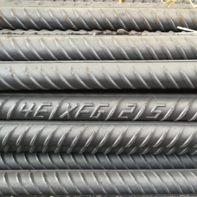 XINFUGANG Thép gân Xinfu Iron & Steel HRB400E Cấp III cốt thép bong bóng Đại Liên vách đá kích thước