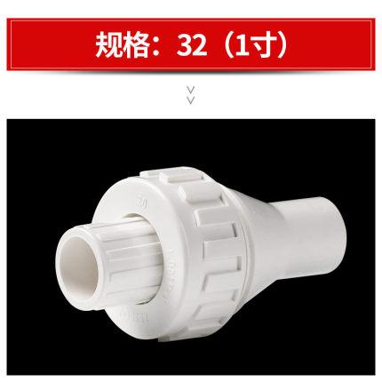 LESSO Ống nhựa Liansu PVC cung cấp ống nước phù hợp kiểm tra van PVC-u kiểm tra cấp nước van nhựa hộ