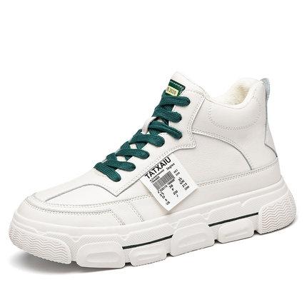 Agsdon   Giày da một lớp  Giày trắng nhỏ nữ 2020 mùa xuân mới thể thao hoang dã giản dị mẫu giày đế