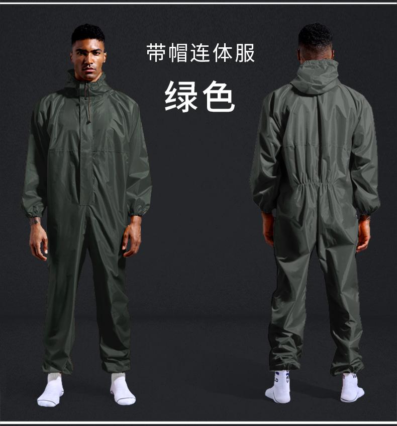 Trang phục bảo hộ Dustproof clothing, protective clothing, waterproof rainproof clothing, labor prot