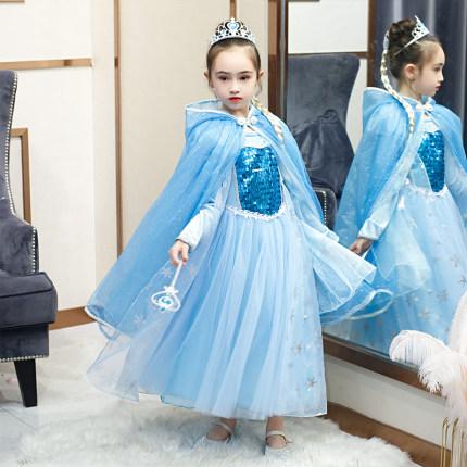 Trang phục dạ hôi trẻ em Frozen 2 Aisha Dress Dress Aisha Dress Children Children Dress Aisha Childr
