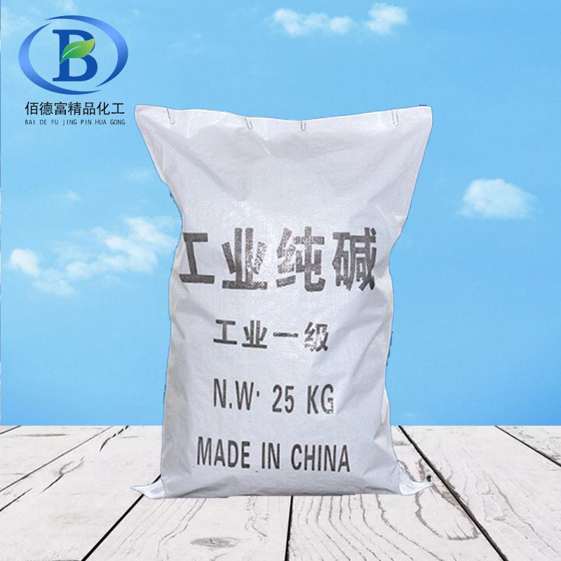 Tro Soda công nghiệp Rửa khử nhiễm tiêu chuẩn quốc gia .
