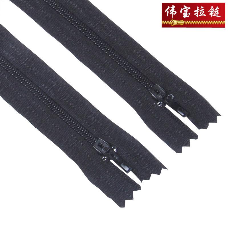 WEIBAO Dây kéo Nylon Số 3 nylon dây kéo đôi mở đuôi đóng sọc đen sọc vải nhà máy Nghĩa trang nhà máy