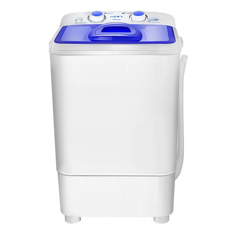 Máy giặt cầm tay dài nhỏ màu đỏ lớn để giặt