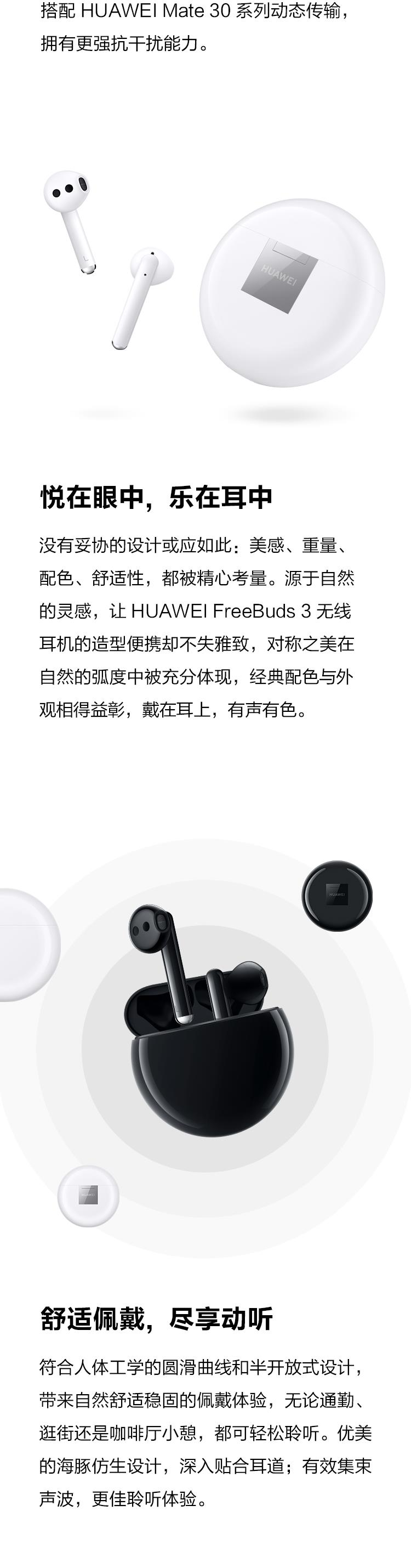 Tai nghe Huachei Freebus 3 wireless bluetooth Headset semi open active sound conservation Kirin A1 C
