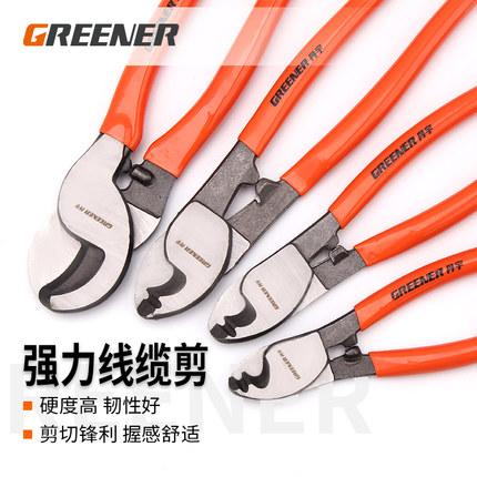 GREENER Dụng cụ thủ công Green Forest Cáp cắt cáp Kéo dây điện Dây kéo cắt điện Thợ điện cắt dây Máy