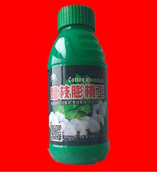 Phân bón(Thuốc trừ sâu)Bông tỉa cành đào hoa đào Vua hoa Zhuang Diling số 3 Phân bón thuốc trừ sâu F