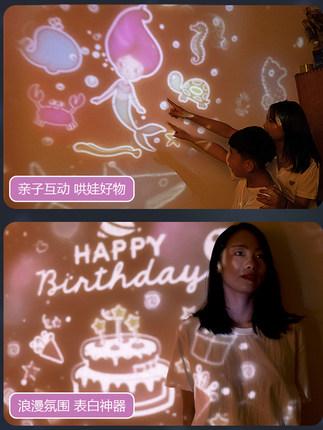 Đồ chơi phát sáng  Ánh sáng bầu trời đầy sao Douyin cùng đồ chơi trẻ em món quà sinh nhật cô gái đầ
