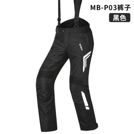 motoboy Trang phục xe đạp cưỡi phù hợp với nam xe máy phù hợp nặng xe máy đua quần áo thiết bị hiệp
