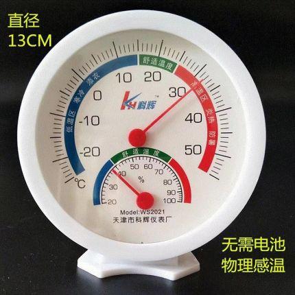 Honeywell  Đồng hồ đo nhiệt độ , độ ẩm Nhiệt độ kép trong nhà và ngoài trời hiển thị nhiệt kế và ẩm