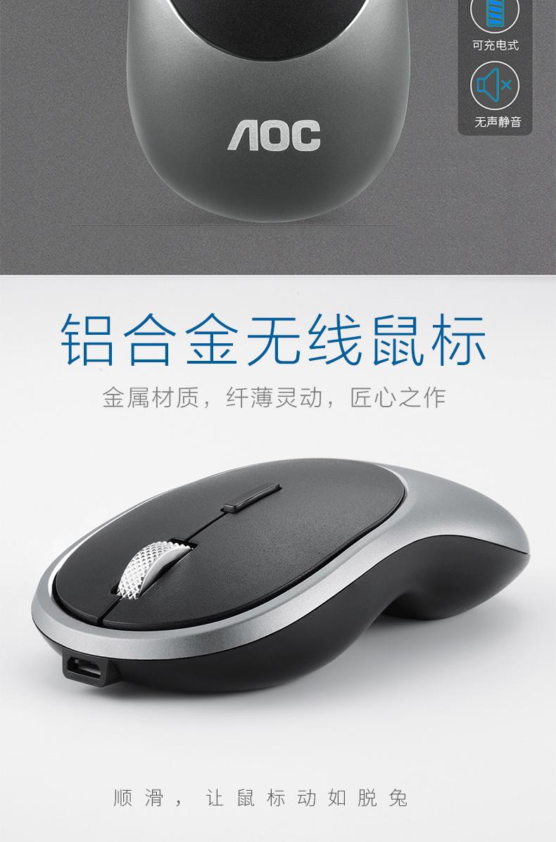 Bộ bàn phím + chuột Bàn phím vô tuyến không dây nhấc máy tính xách tay và bộ đặt trò chơi bàn phím b