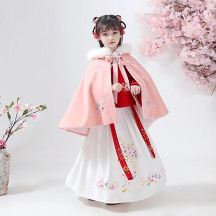 Ai Feng Ai Yu Áo choàng trẻ em  Cô gái áo choàng lông thỏ cổ áo dày mùa thu và mùa đông đi ra ngoài