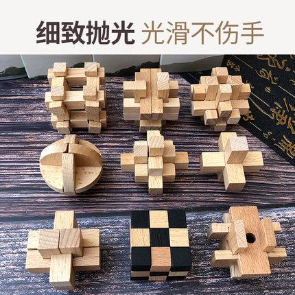 Đồ chơi luyện trí thông minh  Kong Mingsuo Lu Bansuo 40 mảnh phù hợp với học sinh tiểu học chín món